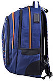 Рюкзак молодежный Т-51 Gears, 41*31*15, фото 3
