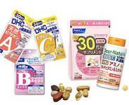 Для здоровья, Витамины, БАДЫ
