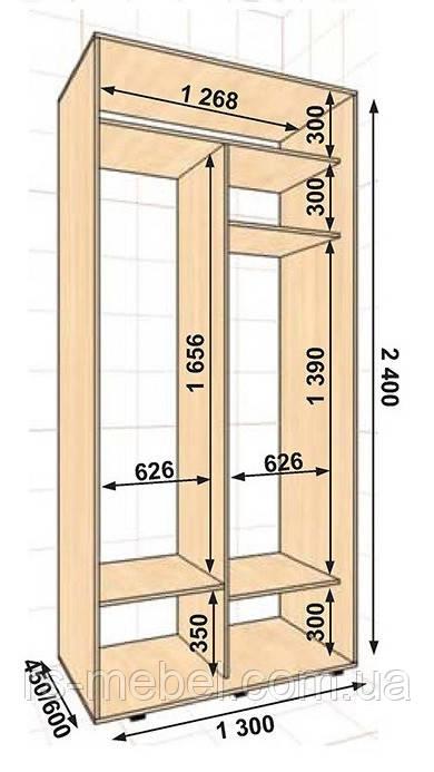 Шкаф-купе 1300*450*2400, 2 двери (Алекса)