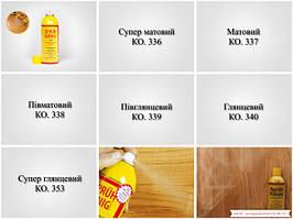 lak_restavratsijnij_nc_ko_336_340_353.jpg