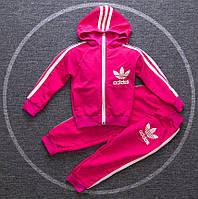Спортивный детский костюм в стиле Adidas для девочки на рост 75-122 см