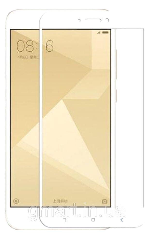 Защитное стекло дисплея Xiaomi Redmi 5A белое (0,3 мм, 2.5D), Захисне скло дисплея Xiaomi Redmi 5A біле (0,3 мм, 2.5D)