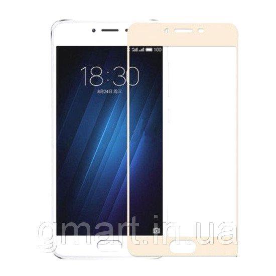 Защитное стекло дисплея Meizu M5c золотистое (0.3 мм, 2.5D), Захисне скло дисплея Meizu M5c золотисте (0.3 мм, 2.5D)