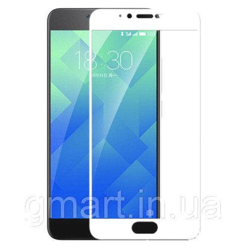 Защитное стекло дисплея Meizu M5 белое (0.3 мм, 2.5D), Захисне скло дисплея Meizu M5 біле (0.3 мм, 2.5D)