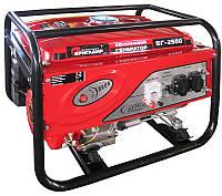 "Бензогенератор ""Бригадир Standart"" БГ-2500,  2.5 кВт, р.с. (64997000)"