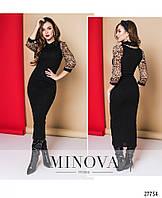 4681ed3ec41 Маленькое черное женское платье в Украине. Сравнить цены