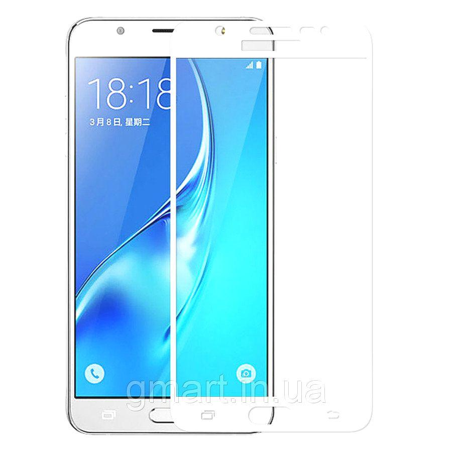 Защитное стекло дисплея Samsung G570F Galaxy J5 Prime белое (0.3 мм, 3D), Захисне скло дисплея Samsung G570F Galaxy J5 Prime біле (0.3 мм, 3D)