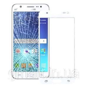 Защитное стекло дисплея Samsung J700 Galaxy J7 белое (0.3 мм, 2.5D), Захисне скло дисплея Samsung J700 Galaxy J7 біле (0.3 мм, 2.5D)