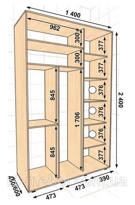 Шкаф-купе 1400*600*2400, 2 двери (Алекса)