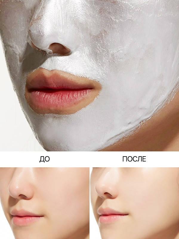 Маска-пленка для лица с эффектом фольги A'pieu Silver Foil Pack, маска регенерирующая, оригинал, фото 2