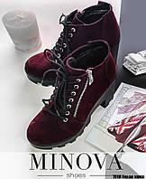 Ботинки №701М-бордо замш