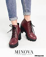 Ботинки №701М-бордо кожа