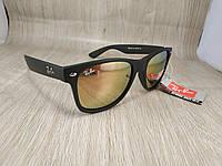 Солнцезащитные очки Ray Ban Wayfarer - серо-желтые зеркальные
