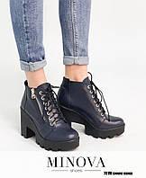 Ботинки №701М-синяя кожа