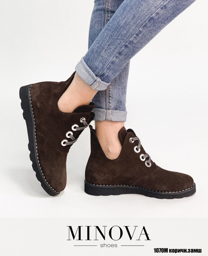 Ботинки №1070М-коричневый замш