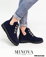 Ботинки №1070М-синий замш, фото 1