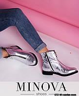 Ботинки №1222-1М-серебро кожа, фото 1