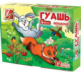 """Гуаш """"Зоо""""(""""Міні"""") 12 цв. 15 мл 19С1252-08"""
