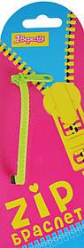Браслет детский зиппер одноцветный, 18см, в ящ. mix 10 цветов (неон)