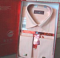 Персиковая классическая мужская рубашка под запонку BENDU (размеры 38,39,41,42,45)