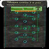 Агроволокно p-50g отверстия 3 в ряд 1.6*100м черно-белое Agreen итальянское качество с перфорацией, фото 3