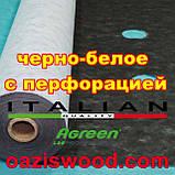 Агроволокно p-50g отверстия 3 в ряд 1.6*100м черно-белое Agreen итальянское качество с перфорацией, фото 5