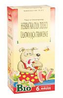 Био чай для детей от 6 мес. улучшающий пищеварение Apotheke - 20п.