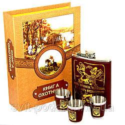 """Фляга для алкоголя со стопками """"Книга охотника"""" 008"""