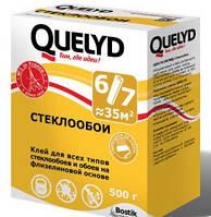 Клей Quelyd (Келид) Cтеклообои усиленного действия для всех видов стеклообоев, 500 г, в Днепре