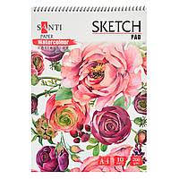 "Альбом для эскизов А4 ""Paper Watercolour Collection"", 10л"