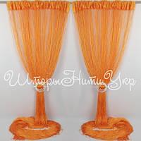 Шторы нити Однотонные №3 Оранжевый, фото 1