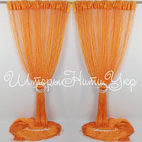 Шторы нити Оранжевые №3 Однотонные, фото 1