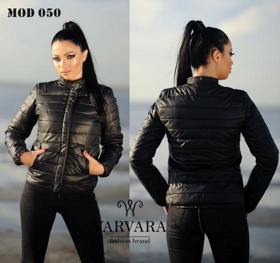 9b00eaf6b18 Куртка Женская Короткая Демисезон — в Категории