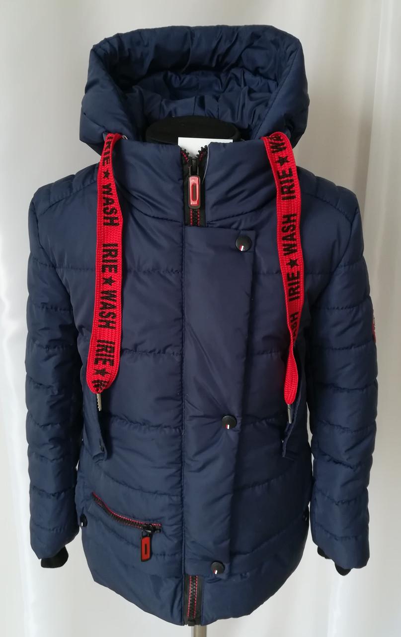 Куртка демисезонная на девочку  от производителя  34-42 синий