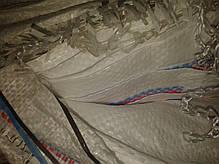 Мешки ПП, 55х105см, 53г., белый UA, фото 3