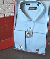 Мужская бирюзовая рубашка под запонку ENRICO  (размер 40, 41, 43)