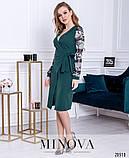 Женское платье на запах  с шифоновыми рукавами Креп костюмка Размер 42 44 46 , фото 3