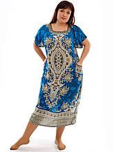 Женское летнее платье 1204-1