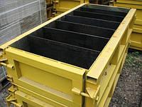 Формы для производства фибропенобетонных блоков 0,25м³, фото 1