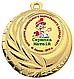 Медали для выпускного в детском саду 45 мм, фото 7