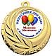 Медали для выпускного в детском саду 45 мм, фото 8