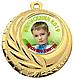 Медали для выпускного в детском саду 45 мм, фото 4