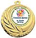 Медали для выпускного в детском саду 45 мм, фото 10