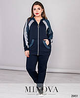 Женский спортивный костюм  с удлиненной кофтой Двунитка Размер 50 52 54 56 58 60 62 В наличии 2 цвета, фото 1