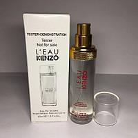 Уценка Тестер Kenzo L'eau pour femme 45 ml - дефект упаковки и колпачка