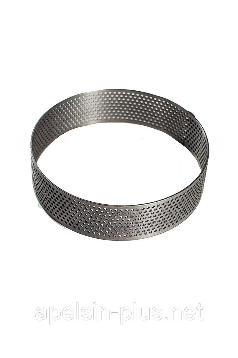 Перфорированное кондитерское кольцо для выпечки 10 см высота 2,5 см нержавеющая сталь