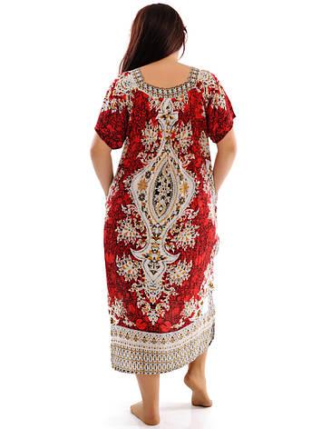 Платье больших размеров 1204-3, фото 2