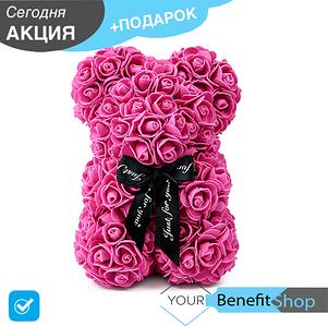 3D Мишка из латекстных роз с лентой в подарочной упаковке | Розовый 25 см