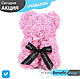3D Мишка из латекстных роз с лентой в подарочной упаковке | Красный 25 см, фото 7