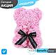 3D Мишка из латекстных роз с лентой в подарочной упаковке | Бордовый 25 см, фото 2